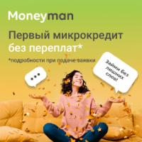 Money займы